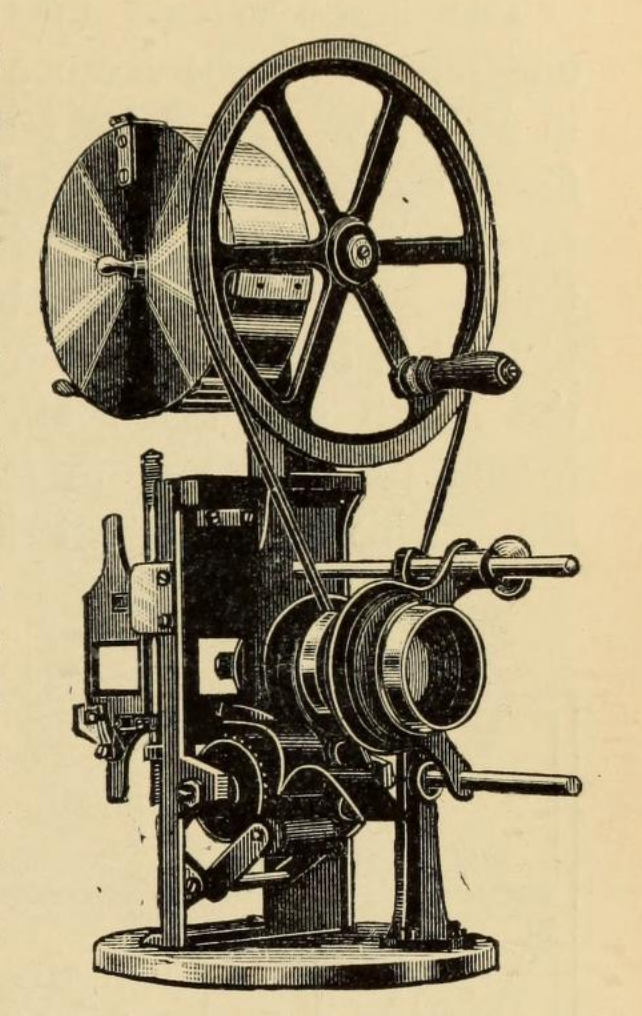 Rosenberg projector - exterior